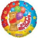 Balón Macko Happy Birthday