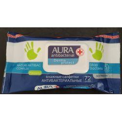 Antibakteriálne obrúsky 72ks