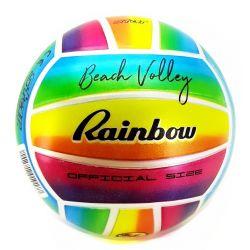 Volejbalová lopta Rainbow 21cm